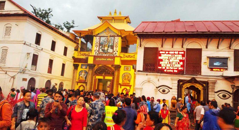 outside of pashupatinath temple